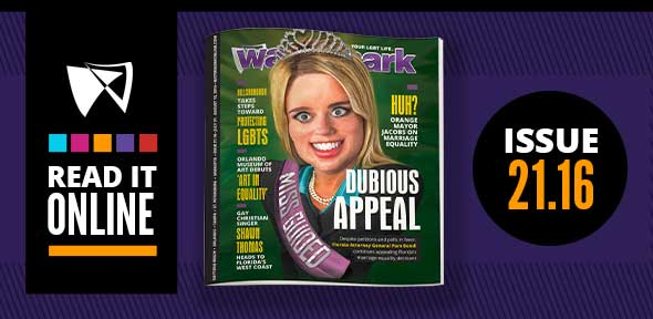 Issue 21.16: Dubious Appeal