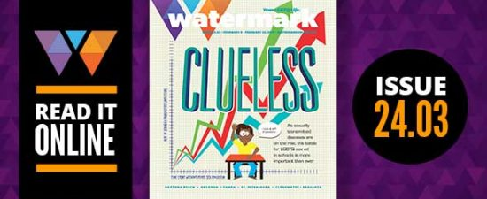 Issue 24.03: Clueless