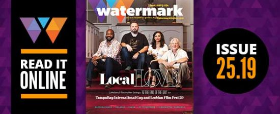 Issue 25.19: Local Love