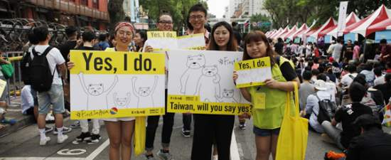 Taiwan lawmakers approve same-sex marriage bill